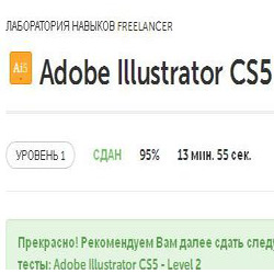 Adobe Illustrator CS5 Level 1
